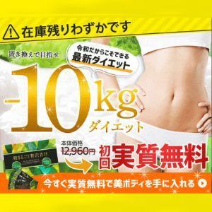 aojiru200619-300300.jpg